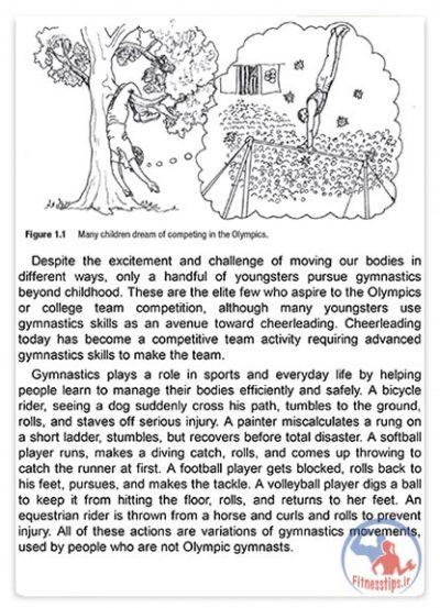 کتاب آموزش ژیمناستیک کودکان