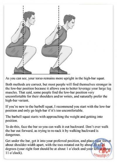 تمرینات بزرگتر عضلهایتر قویتر
