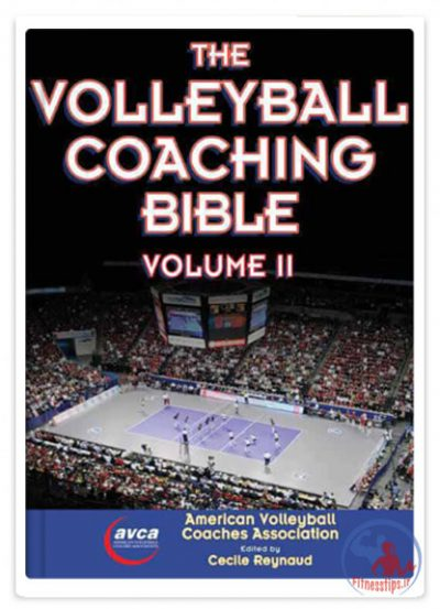 کتاب آموزش مربیگری والیبال