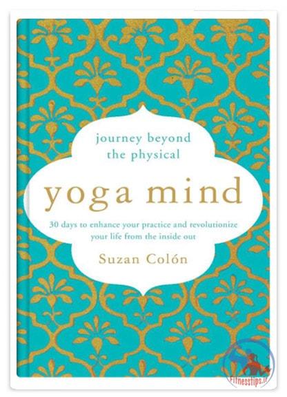 کتاب یوگای ذهن
