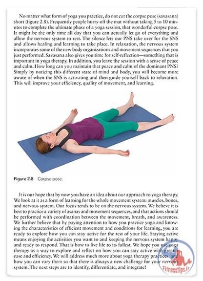 کتاب یوگا درمانی