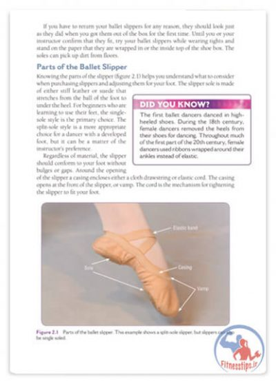 کتاب آموزش رقص باله