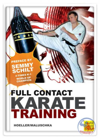 کتاب فول کنتاکت کاراته