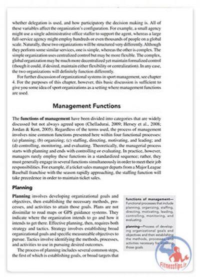 کتاب مبانی مدیریت علوم ورزشی
