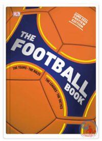 کتاب جامع فوتبال