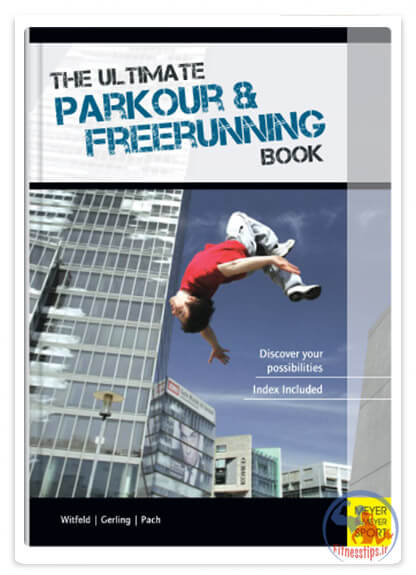 کتاب آموزش پارکور