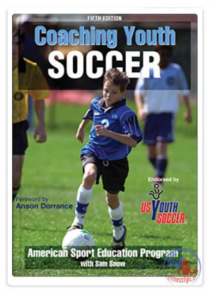 کتاب مربی فوتبال