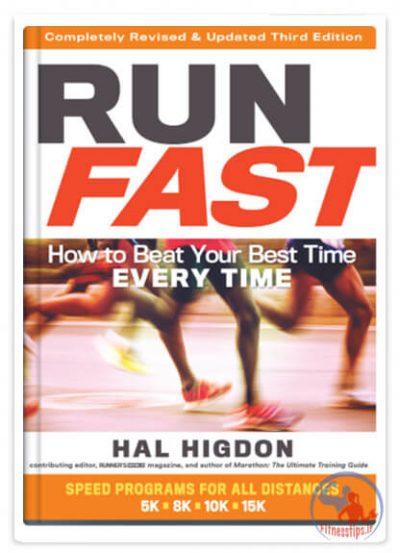 کتاب آموزش سریع دویدن