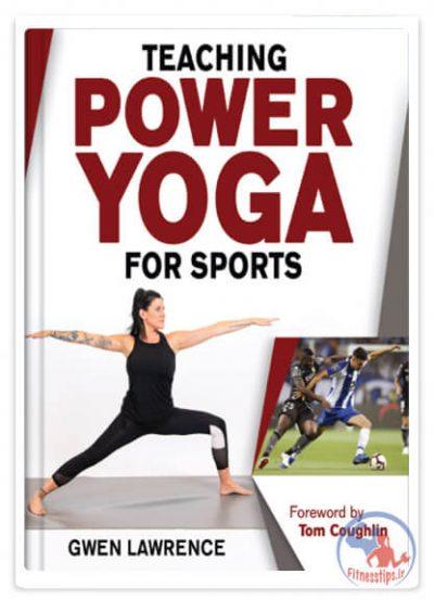 کتاب یوگا قدرتی