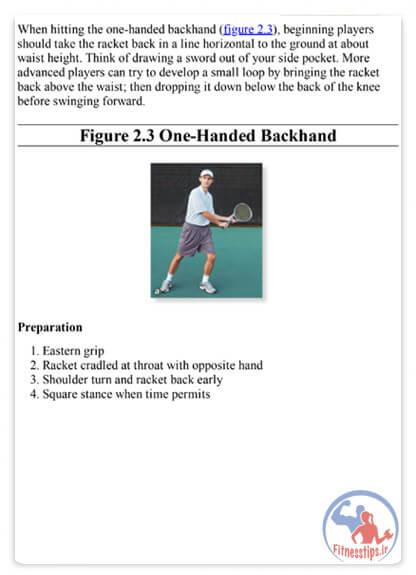 کتاب آموزش گام به گام تنیس