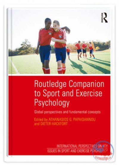 کتاب آشنایی با روانشناسی ورزشی