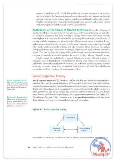 کتاب مبانی روانشناسی ورزش و تمرین