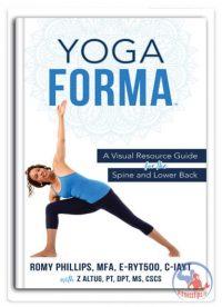 کتاب حرکات یوگا برای کمر