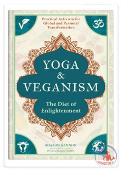 کتاب یوگا و گیاهخواری مطلق