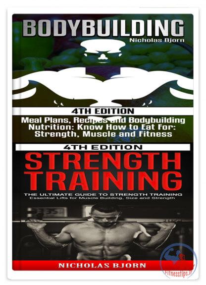 کتاب تمرینات قدرتی بدنسازی