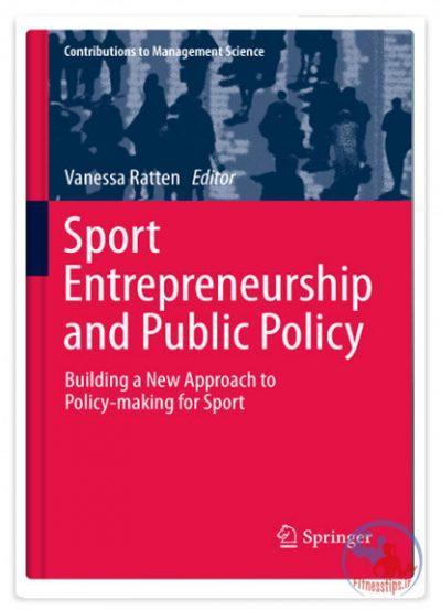 کتاب کارآفرینی ورزشی