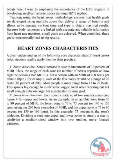 کتاب تمرینات سازگاری قلبی