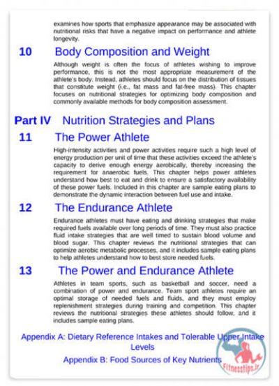 کتاب اصول تغذیه در ورزش
