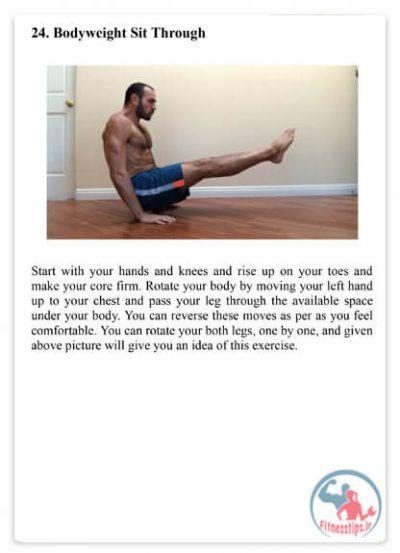کتاب راهنمای تمرینات کالیستنیک