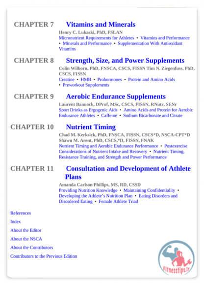 کتاب تغذیه ورزشی بدنسازی