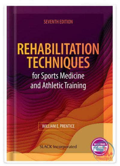 کتاب تکنیک های توانبخشی ورزشی