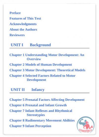 کتاب حرکت شناسی کودکان