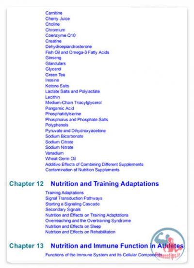 کتاب راهنمای تغذیه در ورزش