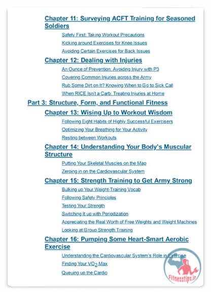 کتاب سنجش جسمانی نظامیان