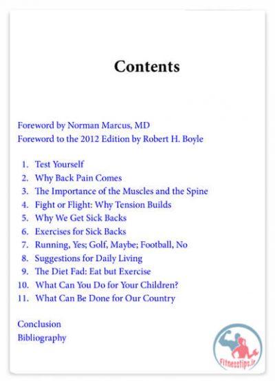 کتاب درمان درد کمر