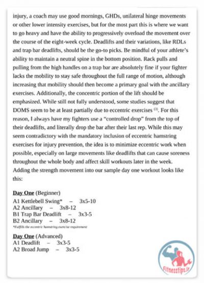 کتاب راهنمای بدنسازی رزمی