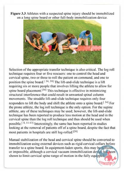کتاب دستگاه عصبی در ورزش