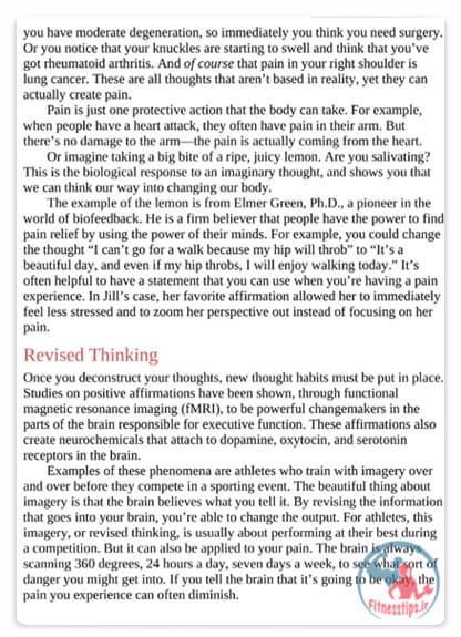 کتاب راهنمای کنترل درد