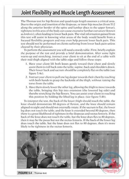 کتاب اموزش مربیگری خصوصی تناسب اندام و بدنسازی