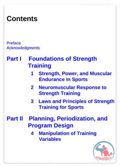 کتاب زمانبندی تمرینات قدرتی برای ورزش ها نگارش جدید