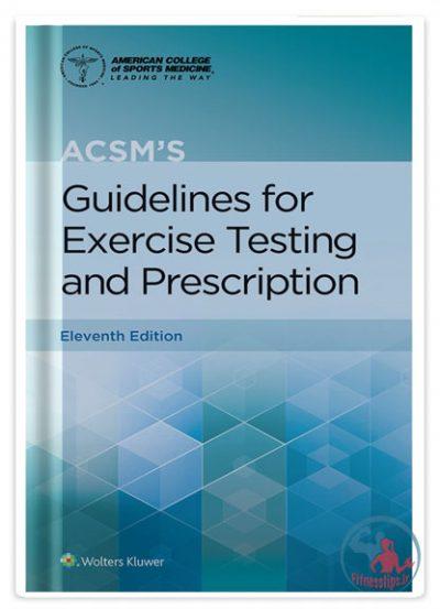 کتاب سنجش تمرینات ورزشی