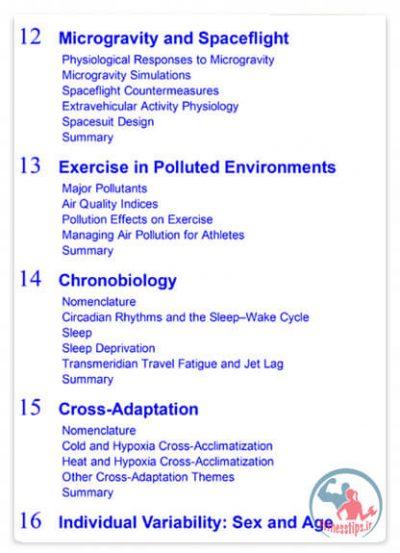 کتاب فیزیولوژی ورزشی محیطی