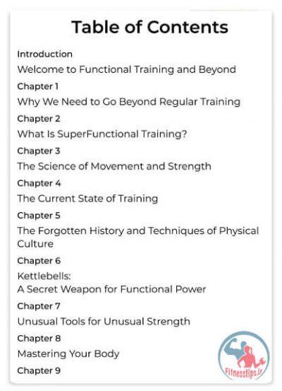 کتاب اصول تمرینات فانکشنال